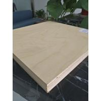 Buy cheap Birch veneer plywood,face and back birch.poplar core.9mm,12mm,14mm,18mm,21mm from wholesalers