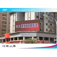 China IP65 outdoor P6 led display with highest birhgtness 1920hz refresh rate for shopping center on sale