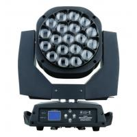 18CH LED k10 Bee Eye Moving Head Light With DMX512 , Master Slave Control Manufactures
