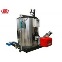 Diesel Oil Fired Gas Fired Industrial Steam Generator Hotel Or Laundry Use 300Kh / Hr Manufactures