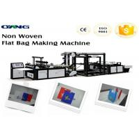China Full Automatic Ultrasonic Non Woven Bag Making Machine Computer Control on sale