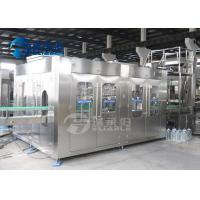 5L - 10L Rotary Type Plastic Bottle Filling Machine Water Washing Filling Capping Machine Manufactures