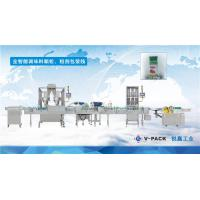 Buy cheap Full intelligent powder / granules material packaging line from wholesalers
