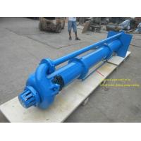 High Chromium Alloy Vertical Submersible Pump Double Suction Semi Open Impeller Manufactures