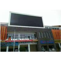 China Outdoor LED Video Billboard Full Color 6500cd/㎡ High Brightness For Sports Halls on sale