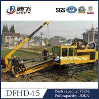 Manufacturer of Directional Drilling Machine HDD Rigs DFHD-15 Manufactures