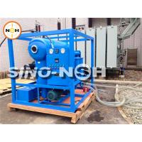 Explosion Proof Type Transformer Oil Filtration Machine 1800 - 18000 Liters / Hour Flow Rate Manufactures