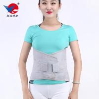 China Fish Line Cloth Lower Back Support Waist Support Belt Correction Of Spinal Column on sale
