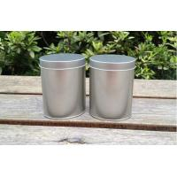 China Metal Small Embossed Oval Tin Can For Chocolate And Tea Packaging on sale