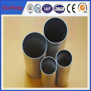 Good! aluminum profile china supplier produce cylinder aluminum extrusion 6005 t5 aluminum Manufactures