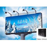 High Definition Small Pixel Pitch Led Display , Led Billboard Screen P4.81-P10mm Manufactures