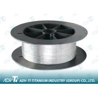 Straight / Coil / Spool Titanium Alloy Wire 0.6mm For Fishing Manufactures