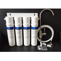 Quality 4 Stage UF Water Purifier Machine Quick Fitting Filters PP Active Carbon KDF for sale