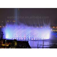 Customized Landscape Water Features With Colorful Led Lights Program Controller Manufactures