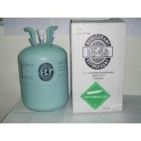 China R134a Refrigerant Gas,With 99.99% Purity on sale