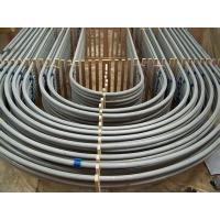 Precision cold draw Seamless Heat Exchanger Tubes Copper Coated With 20G 25MnG 15CrMoG Manufactures