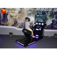 China HTC Vive 9D VR Game Virtual Reality Simulator Equipment VR Horse Riding SGS on sale