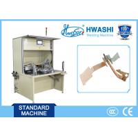 Electrical Switch Automatic Welding Machine , Copper Welding Machine With Vibration Plate Manufactures