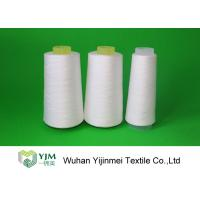 2/40s Raw White Yarn In 100% Virgin Bright Sinopec Yizheng Fiber AAA Grade Manufactures
