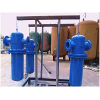 China ASME Standard Vertical Low Pressure Air Tank Vessel For Compressed Air System on sale