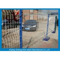 3D Curved Vinyl Coated Welded Wire Fence Panels For Sport Field Garden High Strength Manufactures