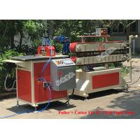 PC Led Light Cover Plastic Profile Extrusion Line With Vacuum Cooling Table Manufactures