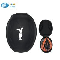 Buy cheap Portable Shockproof EVA Bicycle Helmet Case With Screen Printing from wholesalers