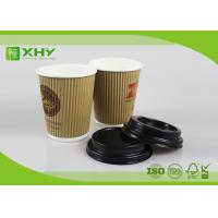 Quality 8oz  300ml Eco Recycled Kraft Corrugated Triple Wall Takeaway Coffee Cup With Lid for sale