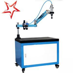 Air Motor Volumec Tapping Machine , M3-M16 Metal Tube Pneumatic Tapping Tool Manufactures