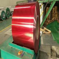 3000 Series Grade Color Coated Aluminium Coil O-H112 Temper 0.3 - 3.0mm Thickness Manufactures