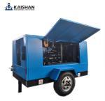 2017 Hot sales! Kaishan air compressor/Portable diesel screw air compressor/Energy efficient/ High quality air compresso Manufactures