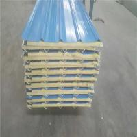 30mm blue glass wool roof sandwich panel with 0.476mm for warehouse Manufactures