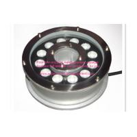 China Submersible Pond Underwater Fountain Lights For One Nozzle Aluminum on sale