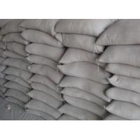 China portland cement 42.5 on sale