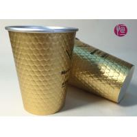 12oz Diamond Shape Ripple Wall In Double Wall Layer Paper Cup With Lid Manufactures