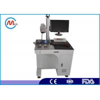 Quality High Efficiency Air Cooling 20w Fiber Laser Marking Machine With EZCAD Control Software for sale