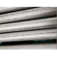 China Corrosion Resistant Alloy 625 Inconel Tubing , ASME SB444 GR.2  Inconel 625 Seamless tube on sale