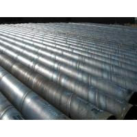 Buy cheap Steel Pipe_SSAW Steel Pipe OD762mmx11.13mmx12m X46 Oil Line Pipe from wholesalers