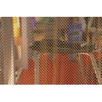 cheap flexible metal curtain in alibaba Manufactures