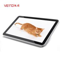 65 Inch 1080P Wall Mount LCD Display , Wall Mounted Advertising Display Shockproof Manufactures