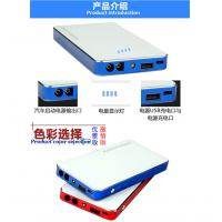 6000mah emergency car jump starter factory offer Manufactures