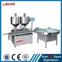 LIENM Factory hair wax vaseline filling equipment machine with heating and mixing low price high quality Manufactures