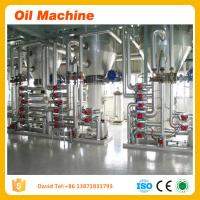 Energy-saving 180TPD cold pressed organic sesame oil extruding presser discount price Manufactures