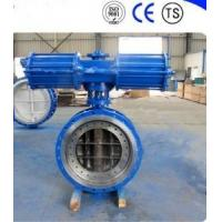 Quality Pneumatic Metal Seat Butterfly Valves DN300 PN10 For Industrial Waste Water,WCB,CAST STEEL for sale