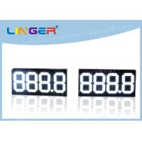 888.8 Digital Gas Price Signs , Electronic Oil Price Billboard White Color Manufactures