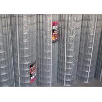 China Security Stainless Steel Welded Wire Mesh , Welded Wire Mesh Fencing Panels on sale
