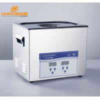 China Quantum 7950tt Table Top Ultrasonic Cleaner 20 Liter Cleaning Jewellery With Ultrasound on sale