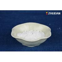 China Anti Insect Halogen Free Flame Retardant Chemicals For Fabric Fire Prevention on sale