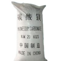 White Powder Light Magnesium Carbonate For Gymnastics Prevent Slippery Manufactures
