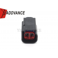 China EPC Sealed Series 2 Pin 1.5mm Ignition Coil Connector For Ford on sale
